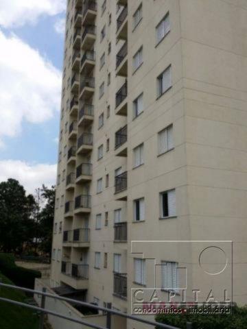 Capital Assessoria Imobiliaria - Apto 2 Dorm - Foto 2